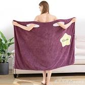 浴巾女可穿可裹巾家用非純棉吸水速干不掉毛巾浴袍網紅成人穿戴式 美眉新品