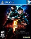 PS4 惡靈古堡5 中文版 PLAY-小無電玩