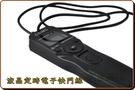 【福笙】CANON RS-60E3 C1 液晶定時快門線 550D 600D 650D 700D 750D 760D 60D 70D 100D SX50 SX60 G12 G15 G16 G1X