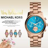 【人文行旅】Michael Kors | MK6164 美式奢華休閒腕錶