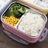 304不銹鋼保溫飯盒分格小學生長方形便當盒微波爐兒童可愛餐盒1層推薦