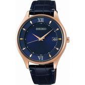 【分期0利率】SEIKO 精工錶 SPIRIT 鈦金屬 光動能 藍寶石水晶鏡面 V157-0DA0K 日本製 SBPX116J
