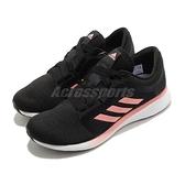 adidas 慢跑鞋 Edge Lux 4 黑 粉 女鞋 舒適緩震 運動鞋 【ACS】 FV6353