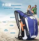 防潑水戶外騎行背包 男女自行車背包 水袋包 雙肩背包 18L