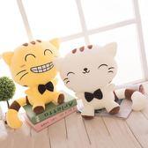 毛絨玩具 - 卡通毛絨玩具貓咪情侶公仔喵抱枕布娃娃招兒童玩偶禮物【韓衣舍】