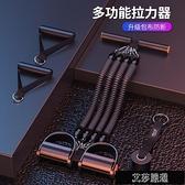 拉力器 多功能腳蹬拉力器健身瘦肚子男瑜伽器材普拉提家用女腳踏拉繩