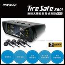 【愛車族購物網】PAPAGO ! Tire Safe S60I 無線太陽能胎壓偵測器(胎內式)