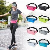 運動腰包多功能跑步手機腰帶防水隱形貼身輕薄時尚休閒防盜小腰包