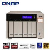 QNAP 威聯通 TVS-673e-4G 6Bay網路儲存伺服器