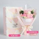 肥皂花 香皂花束禮盒玫瑰花康乃馨肥皂花畢業生日情人節新年禮物女友老師