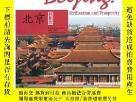 全新書博民逛書店北京:文明與輝煌:civilizationand prosperity:英文版Y12312 李新 主編 上海