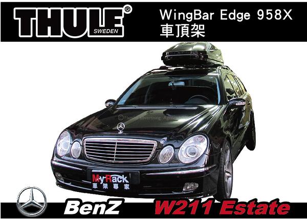 ||MyRack|| Benz W211 Estate 車頂架 THULE Wingbar Edge 958X 靜音橫桿