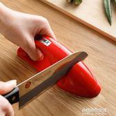 不銹鋼磨刀器家用磨菜刀快速磨刀器廚房用品小工具磨刀棒定角  朵拉朵衣櫥