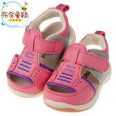 《布布童鞋》活潑寶寶潮流玫粉運動護趾涼鞋(13~16.5公分) [ O8H799G ]