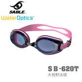 【速捷戶外】SABLE  黑貂平光泳鏡 SB-620T CA,專業 防霧 光學鏡片 ,游泳,長泳,水上用品,蛙鏡