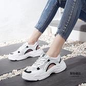 運動涼鞋女軟底舒適超軟厚底夏季網紗老爹涼鞋【聚物優品】