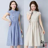 大尺碼女條紋棉麻連身裙修身氣質中長款旗袍長裙子 父親節降價