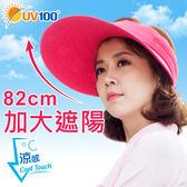 快速出貨 UV100 防曬 抗UV-樂活休閒遮陽帽