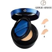 【現貨】Giorgio Armani 設計師全能氣墊水粉霜 #2 極光藍氣墊【SP嚴選家】