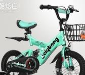 兒童腳踏車快樂夥伴兒童自行車3歲男孩2-4-5-6-7-8歲寶寶腳踏單車女孩公主款YYJ 伊莎gz