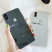 蘋果 iPhone XS MAX XR iPhoneX i8 Plus i7 Plus 幸運日文字 手機殼 全包邊 軟殼 簡約 保護殼