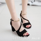 魚口鞋 夏季新款網紅同款涼鞋女百搭一字扣魚嘴粗跟高跟時尚羅馬女鞋 開春特惠