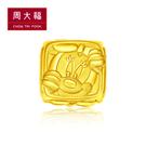 品牌:周大福珠寶  模號:24253 金重;0.44錢 *附贈手繩一條