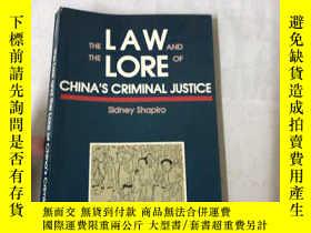 二手書博民逛書店The罕見Law and the Lore of China s