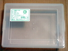 【台灣製USL遊思樂】學具盒(教具收納的...