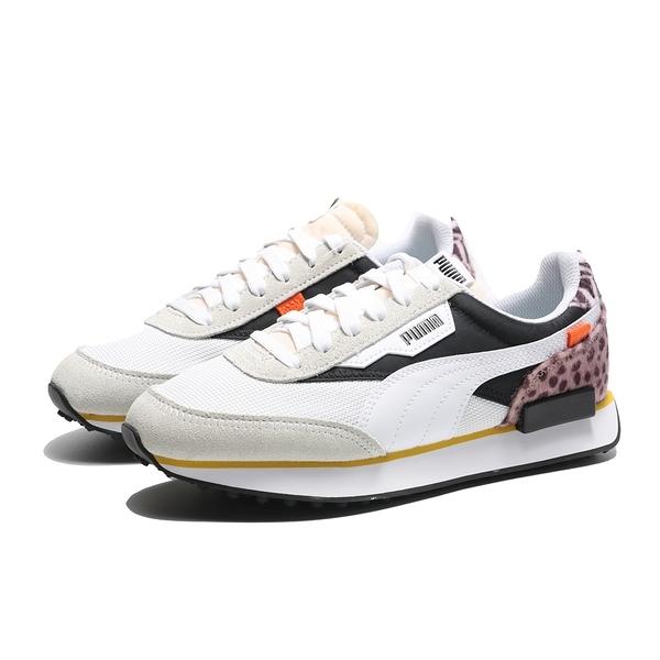 PUMA 休閒鞋 FUTURE RIDER W .CAT 蔡依林 米白 豹紋 麂皮 皮革 女 (布魯克林) 37476801