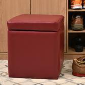 【尚優家居】吉尼爾收納椅/儲藏椅/玄關椅/掀蓋椅(深紅色)
