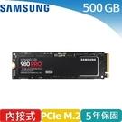 SAMSUNG三星 SSD 980 PR...