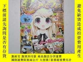 二手書博民逛書店16開漫畫月刊罕見Comic Fans 2012年 10月號Y2
