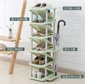 鞋架簡易經濟型多層家用家里人省空間多功能組裝鞋柜塑料igo     琉璃美衣