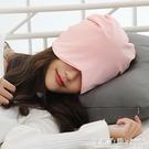 帽子女百搭時尚成人睡帽薄款舒適可愛遮眼帽春秋季產後保暖月子帽 怦然心動