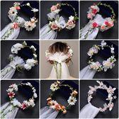 韓式新娘頭飾花環頭紗森女系公主花朵飾品