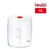 【iwaki】日本品牌玻璃微波密封罐(白蓋款)1L