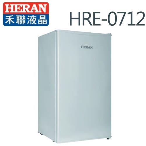 禾聯 HERAN HRE-0712 70L 單門小冰箱【不含基本安裝】