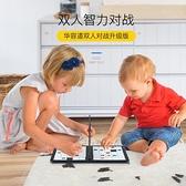 正物數字華容道益智玩具數學滑動拼圖兒童智力開發最強大腦男孩 【全館免運】