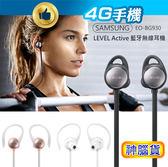 神腦貨 三星 Level Active藍芽耳機 EO-BG930 藍牙運動耳機 防潑水 音樂耳機【 4G手機】
