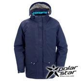 PolarStar 男 兩件式防水羽絨外套 │CNS 90/10羽絨 『深藍』P15219