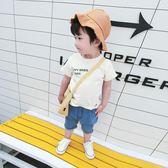 男童裝 寶寶字母T恤2018夏裝新款男童韓版短袖打底衫小兒童上衣【雙12回饋慶限時八折】