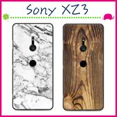 Sony XZ3 H9493 6吋 木紋系列手機殼 全包邊保護套 石紋手機套 TPU背蓋 黑邊保護殼 仿木紋後蓋