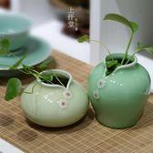 花瓶陶瓷小清新創意擺設居家裝飾客廳干花插花小清新綠蘿水培容器   小時光生活館