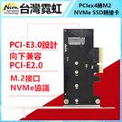 PCIex4轉M2轉接卡 現貨