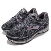 BROOKS 慢跑鞋 Adrenaline GTS 17 十七代 灰 紫 DNA動態避震 女鞋【PUMP306】 1202311B026