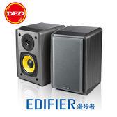 EDIFIER 漫步者 R1010BT 藍芽4.0喇叭 雙立體聲RCA輸入 採用全木質音箱 內建藍芽4.0 公司貨