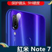 Xiaomi 小米 紅米機 Note 7 鏡頭鋼化玻璃膜 螢幕保護貼 9H硬度 0.2mm厚度 靜電吸附 高清HD 防爆防刮