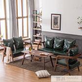 沙發小戶型北歐現代簡約雙人沙發簡易布藝沙發實木單人沙發可拆洗 YDL