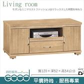 《固的家具GOOD》405-4-AL 原切4尺矮櫃/電視櫃(504)